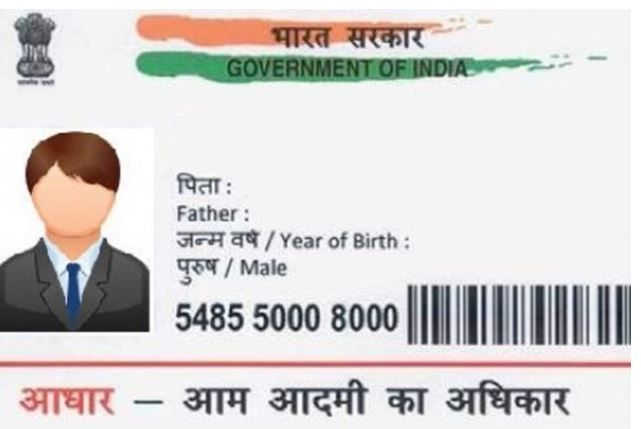d320c307b45eb4e4a3b9196ef30ae31e - How To Get A Soft Copy Of Aadhar Card