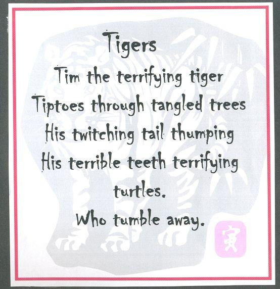 14 Best Alphabet Sounds Images On Pinterest Alliteration Poem