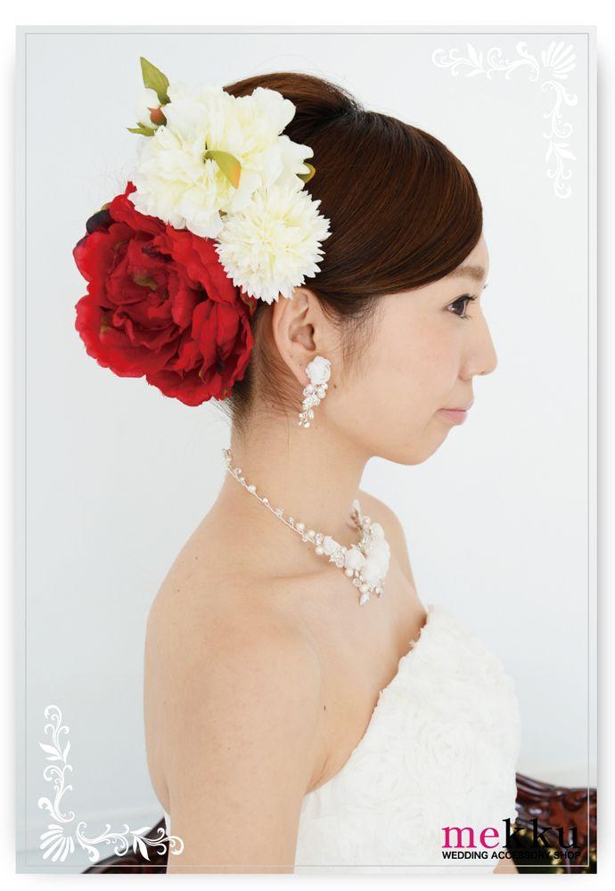 【花飾り】【コサージュ】レッド牡丹ヘッドドレス[fc045]/ウェディングアクセサリー~mekku~【メック】