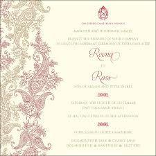 indian wedding invitations square - Google Search