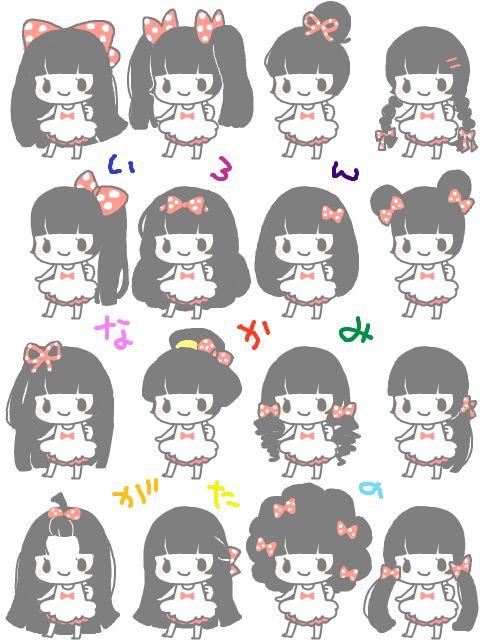 kawaii hairsuper kawaii! ^-^
