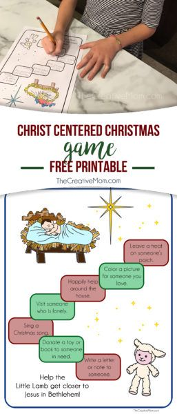 Little Lamb christ centered christmas game, free printable