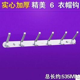 Функция алюминия моды 6 крючки одежды/чел/полотенце крюк робы стены крюк курица аксессуары для ванной комнаты аппаратного бесплатная доставка