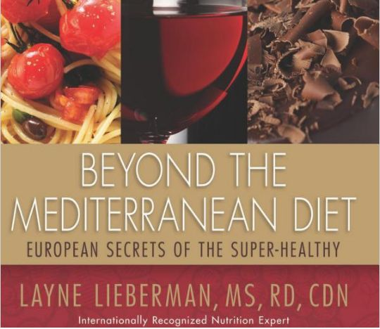 New picks for nutrition resources: March National Nutrition Month 2014 Experience the health and beauty of the Mediterranean Diet!  #BellaVita  http://mediterraneanlifestylebenefits.com