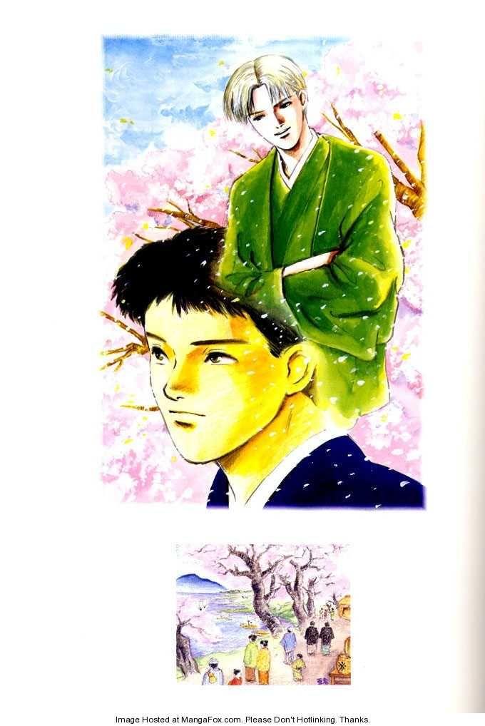 Animal X: Daichi no Okite 1 - Read Animal X: Daichi no Okite 1 Online - Page 57