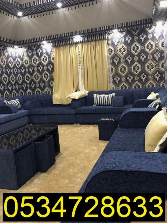 صور خيام وبيوت شعر Outdoor Sectional Sofa Home Sectional Sofa