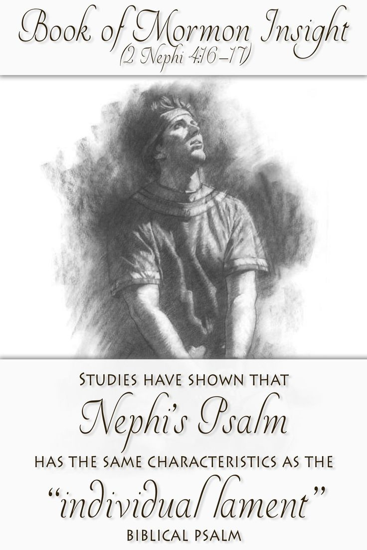 Studies Have Determined That Nephis Psalm Has The Same Characteristics As A Type Of Biblical