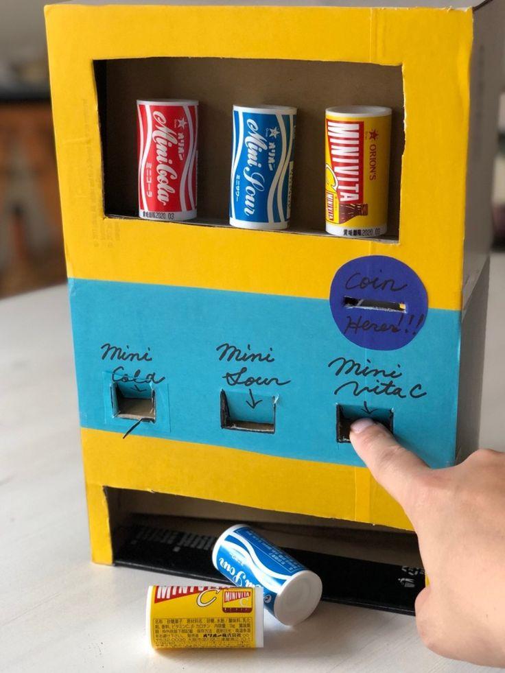 夏休み の 工作 貯金 箱 手作り貯金箱の作り方!子供の工作におすすめの貯金箱アイデア8選