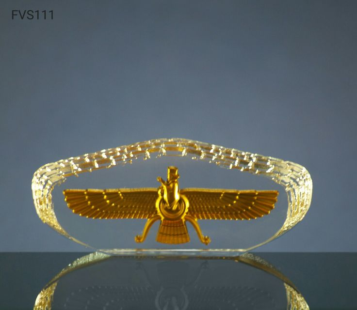 Ancient symbol of Iran