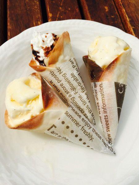 餃子の皮がアイスクリームコーンに変身☆簡単デザート