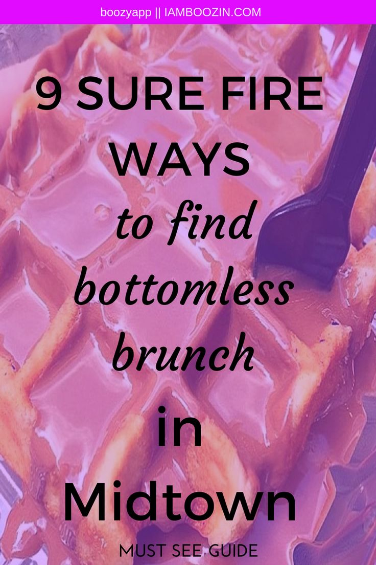 Brunch Midtown | 9 Sure Fire Ways To Find Bottomless Brunch In Midtown [Must See Guide!]...Click through for more! Brunch NYC NYC Brunch New York Brunch Brunch New York Brunch In Midtown