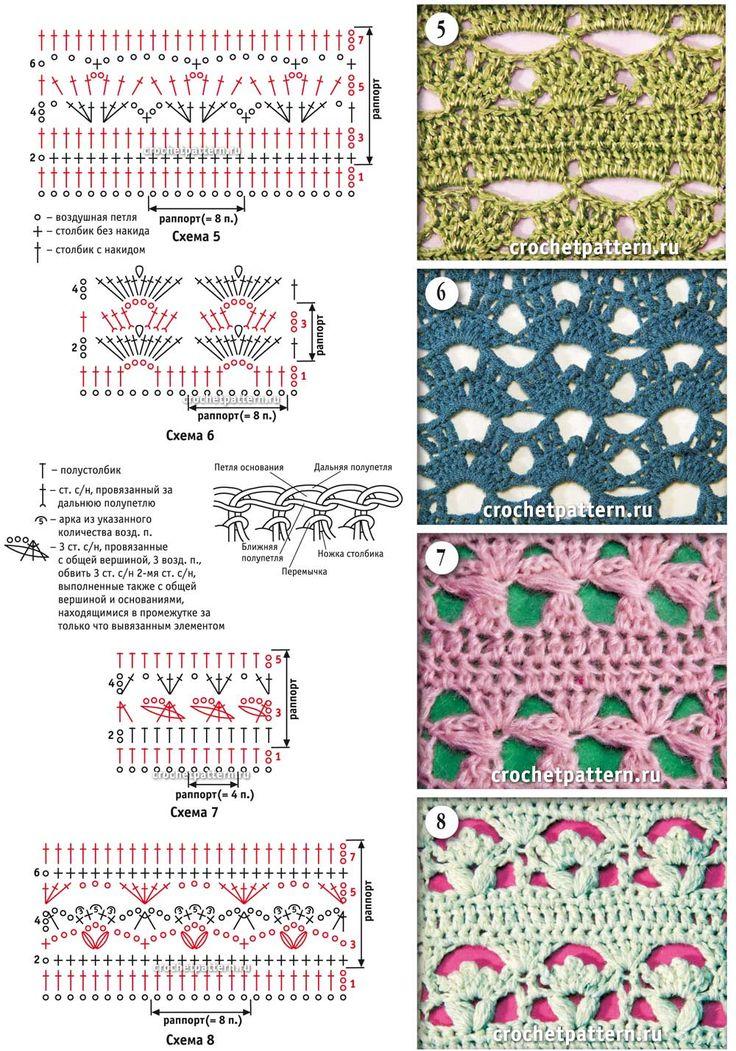 Página número 30 com padrões para crochê.
