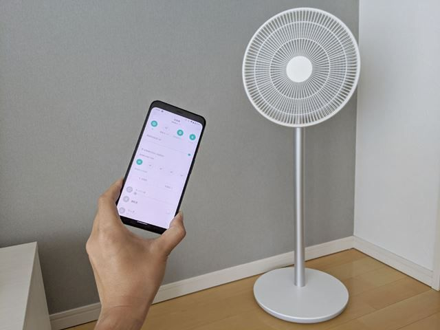 スマホで操作できるコードレスのdc扇風機 スマート扇風機2s が使い勝手抜群 2020 扇風機 スマート家電 使い勝手