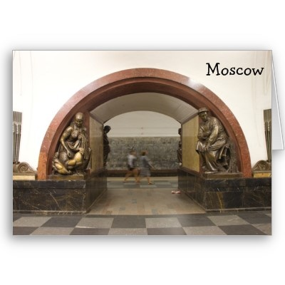 Moscow subway station Card by claudiaf65