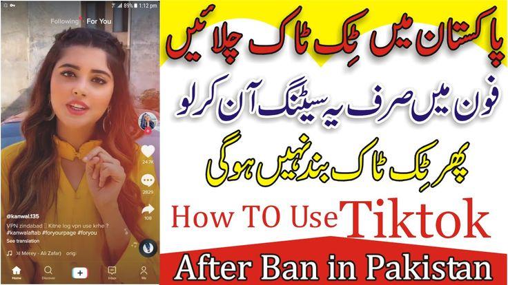 How To Use Tiktok After Ban In Pakistan Tiktok Use In Pakistan Every Tricks Being Used Pakistan Ads