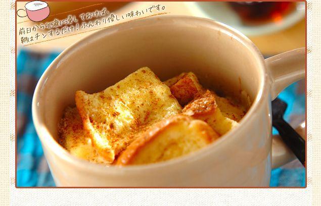 【簡単】一人暮らし必見!マグカップですぐできちゃうレシピまとめ │ macaroni[マカロニ]
