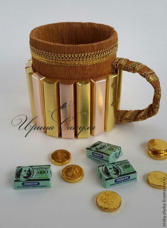 Купить Пивная кружка из конфет подарок для мужчины - коричневый, шоколадные конфеты, сладкий подарок