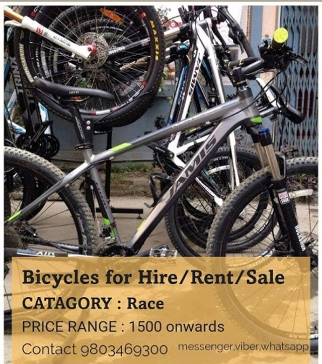 You Can Hire This Bike Exchange This Bike With Your Buy This Bike
