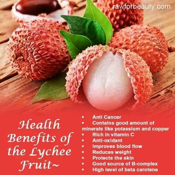 Health benefits of lychee fruit. Learn how lychee fruit helps support healthy body function and the easiest way to incorporate this super fruit into your daily diet. #lychee, #lycheefruit, #healthbenefits, #antioxidants, #superfruit, #superfood, #lycheejuice