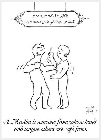 34. A Muslim is someone from whose hand and tongue others are safe from. - Hadith - The Prophet Muhammad - #hadith #hadeeth #quran #coran #koran #kuran #corán #hadis #kuranıkerim #salavat #dua #islam #muslim #muslima #muslimah #müslüman #sunnah #ALLAH #HzMuhammed (S.A.V) #TheQuran #TheProphetMuhammad (P.B.U.H) #TheHolyQuran #religion #faith #pray #namaz #prayer #invitetoislam #islamadavet #love #alhamdulillahforeverything #alhamdulillah #TheProphetMuhammad #Heart #Love #Halal #Haram…