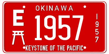 U.S. FORCES IN JAPAN ISSUED 1957 -- EMBOSSED WITH YOUR CUSTOM NUMBER [usfojp1] - $118.75 : Custom Front License Plates, Personalized Vanity Auto Plate -LICENSEPLATES.TV