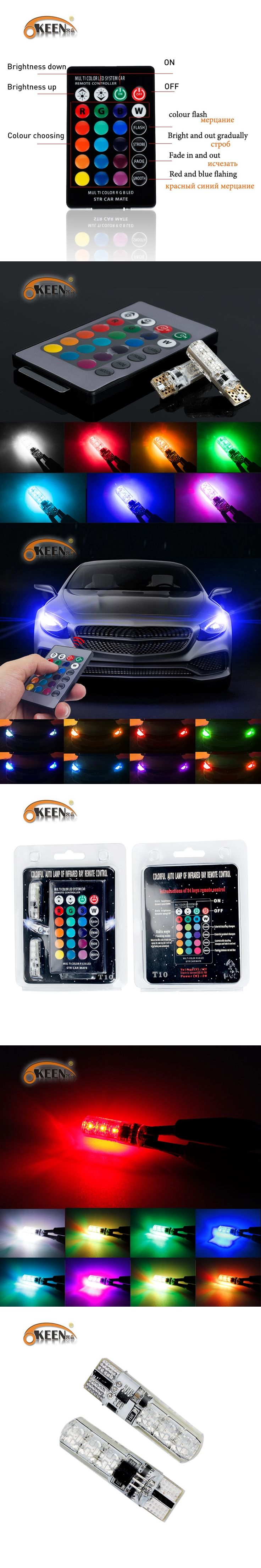 KEEN 2017 newest 2 PCS coluorful car led light bulb t10 6 SMD 5050 RGB LED W5W automotive led bulb flash strobe fade smooth mode