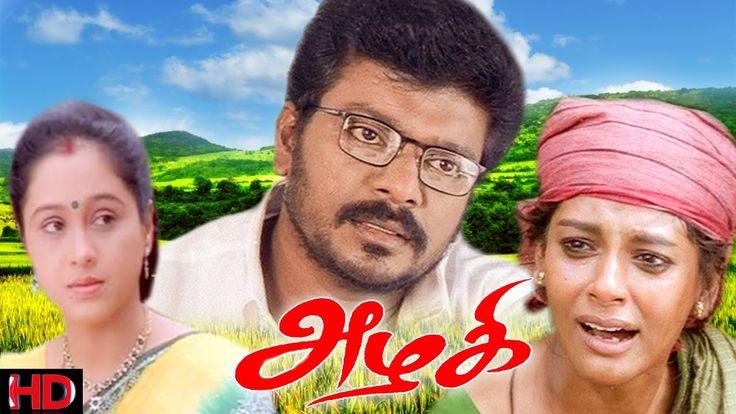 Azhagi - Tamil Full Movie | Parthiban | Nandita Das | Devayani | Vivek | Thangar Bachchan