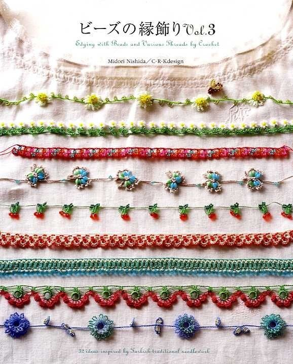 edging with beads, japanese crochet.