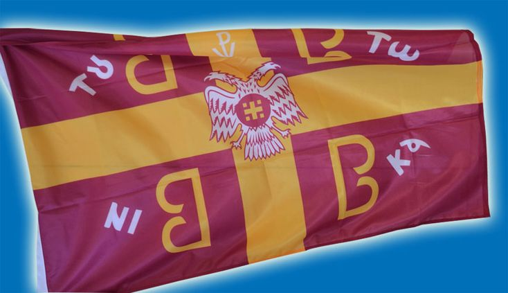 Flags Greek First Byzantine 4B, Ecclesiastical Flags Banners, www.Nioras.com - Byzantine Orthodox Art & Greek Traditional Products - Byzantine Christian Icons, Mount Athos Incense, Orthodox Church Supplies, Wedding Gifts, Bookstore Supplies