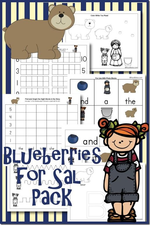 Free Homeschool Printables: Blueberries for Sal Worksheets Set
