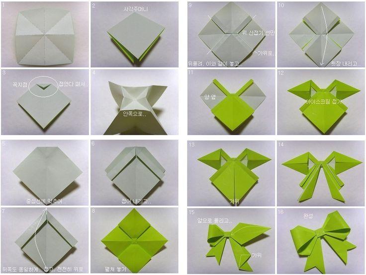 Origami Ribbon Bow Easy
