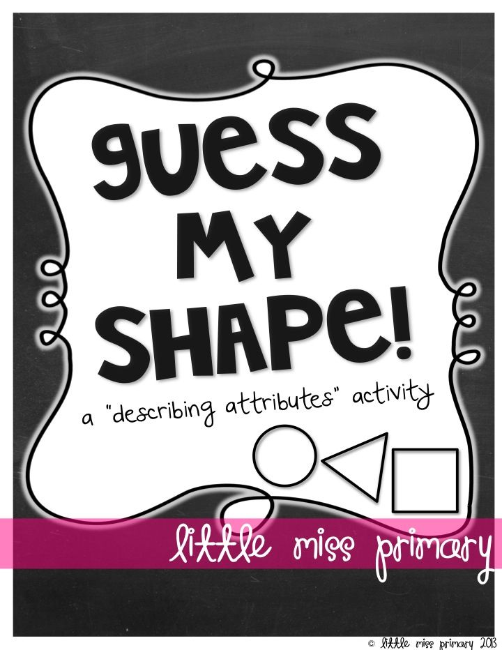 Guess My Shape! {Attributes Freebie!!}