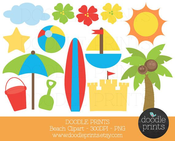 Digital Clip Art Printable - Beach Clipart- Surf Clipart - Beach Party - Summer Clipart - Images - Personal & Commercial Use