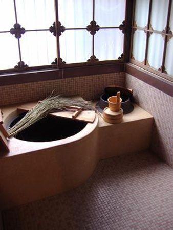 le bain au japon salle de bain pinterest japanese bath and tubs. Black Bedroom Furniture Sets. Home Design Ideas