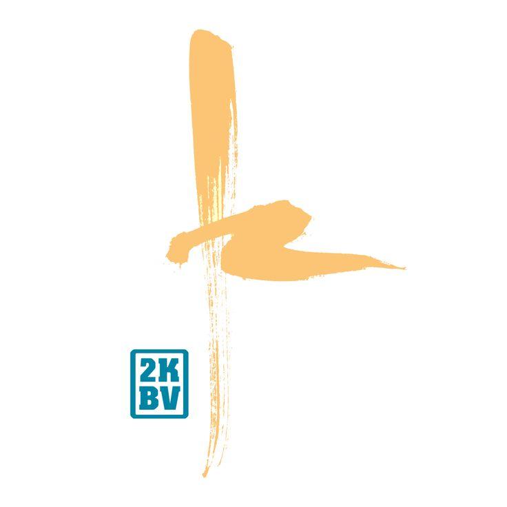 Logo for 2KBV - Design by Erik Cox, 2000 – tags: hand lettering, typography, typografie, graphic design, grafisch ontwerp, kalligrafie, calligraphy