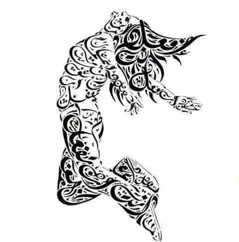لأن السنونو حين يقترب موته يبدأ بالصعود إلى اعلى ويظل يصعد ويصعد..فى الفضاء إلى أن يصل إلى نقطه لا يعود بإمكانه بعدها السقوط..فوق الغيم بكثير...أبعد... وهناك..يفرد جناحيه ويموت ابراهيم نصر الله