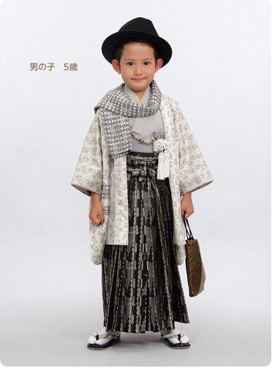 Kimono design for boys