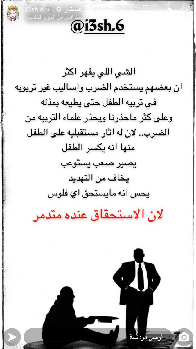 Pin By Dr Eman On كيف أكون غنية Memes Movie Posters Ecard Meme