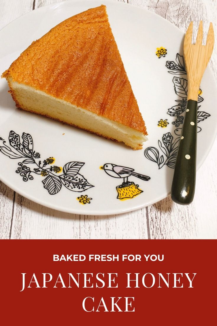 Japanese Honey Cake Honey Cake Honey Recipes Honey Bread
