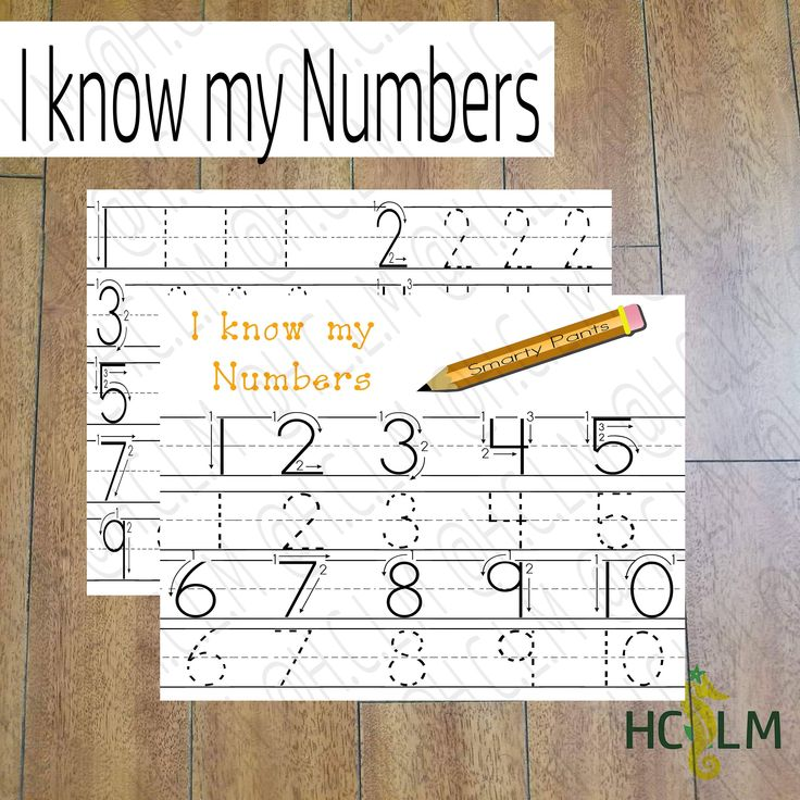 I know my numbers, Kids tracing sheet, Numbers tracing