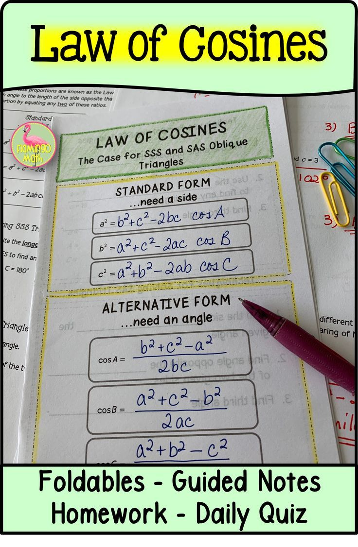 Use The Law Of Cosines To Solve Sss And Sas Oblique Triangles Plus Find Angle Measures And Use Heron S Fo Law Of Cosines Precalculus Trigonometry Worksheets