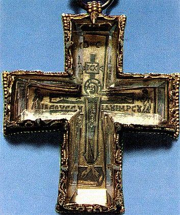 Croce di Teodolinda, in cristallo di rocca e oro
