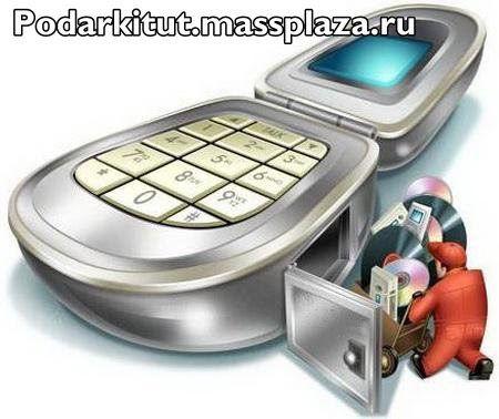 АУДИО ПОЗДРАВЛЕНИЯ И РОЗЫГРЫШИ ПО ТЕЛЕФОНУ! | MASSPLAZA Software