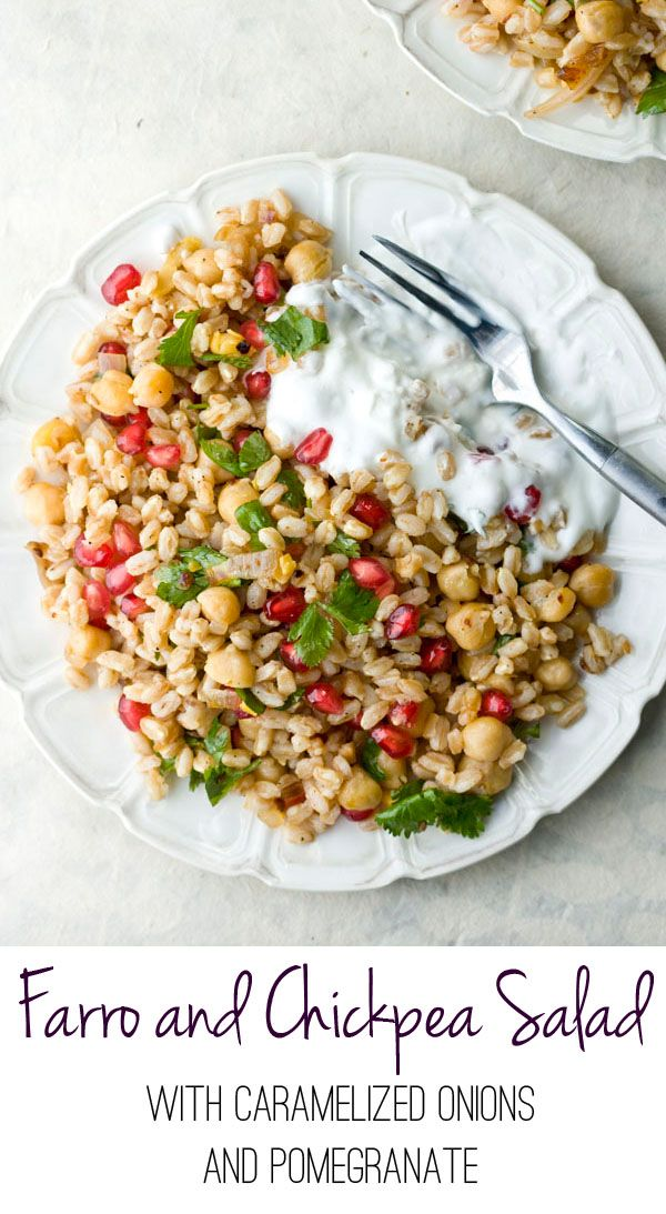 Yummy farro and chickpea salad! Perfect weekday lunch or potluck side!