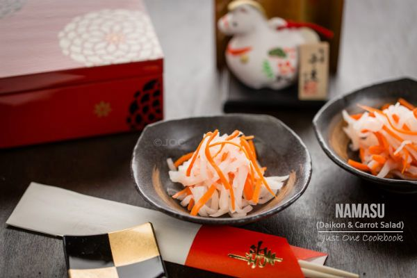 Namasu (Daikon and Carrot Salad) 紅白なます | Easy Japanese Recipes at JustOneCookbook.com 15 minutes to make