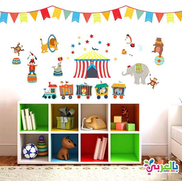 افكار لتزيين غرف نوم اطفال ديكورات غرف نوم اطفال بالعربي نتعلم In 2020 Kids Room Wall Decals Playroom Wall Decals Kids Wall Decals