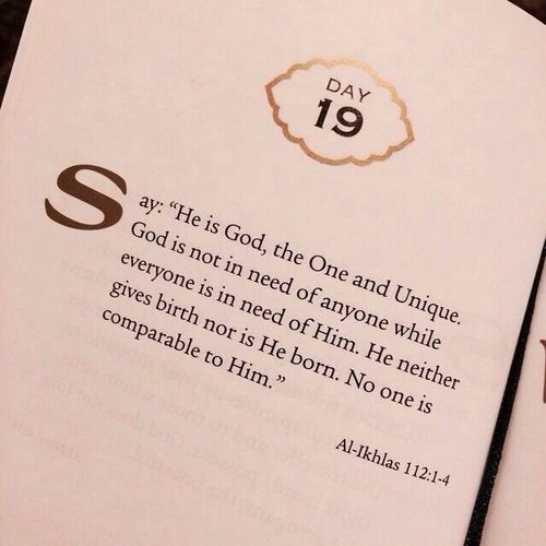 No one is comparable to Allah! He is One