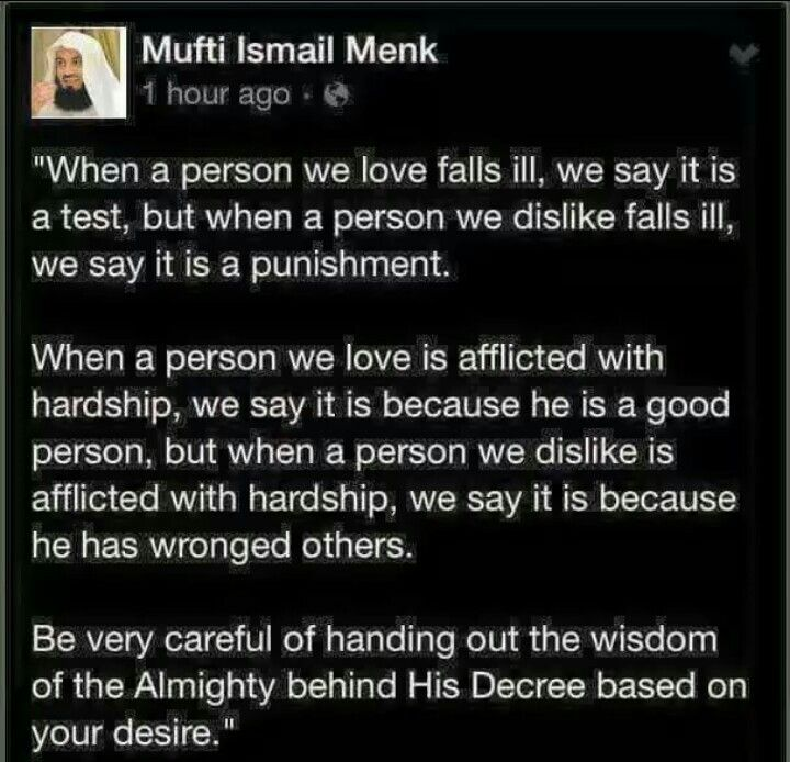 Mufti Ismail Menk may Allah s.w.t. reward him for his efforts.