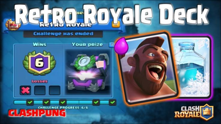 Menyelesaikan Retro Royale Challenge - Hog Riders Deck - Clash Royale