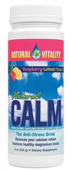 Before bed. Helps sleep, promotes regularity. Natural Calm - Magnesium Supplement)
